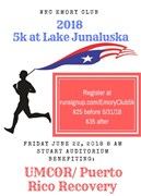 Registration for Emory 5K at AC2018